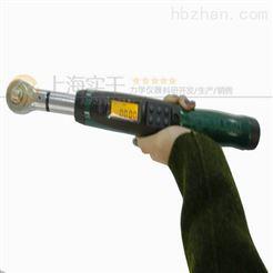 扭矩扳手0-100N.m扭力扳手定制
