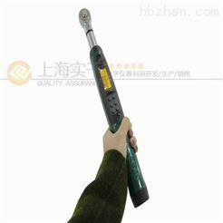 扭矩扳手厂家生产3000N.m扭力扳手(数字显示)价钱