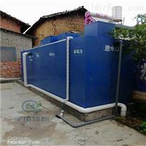 泰安洗涤污水处理设备发货