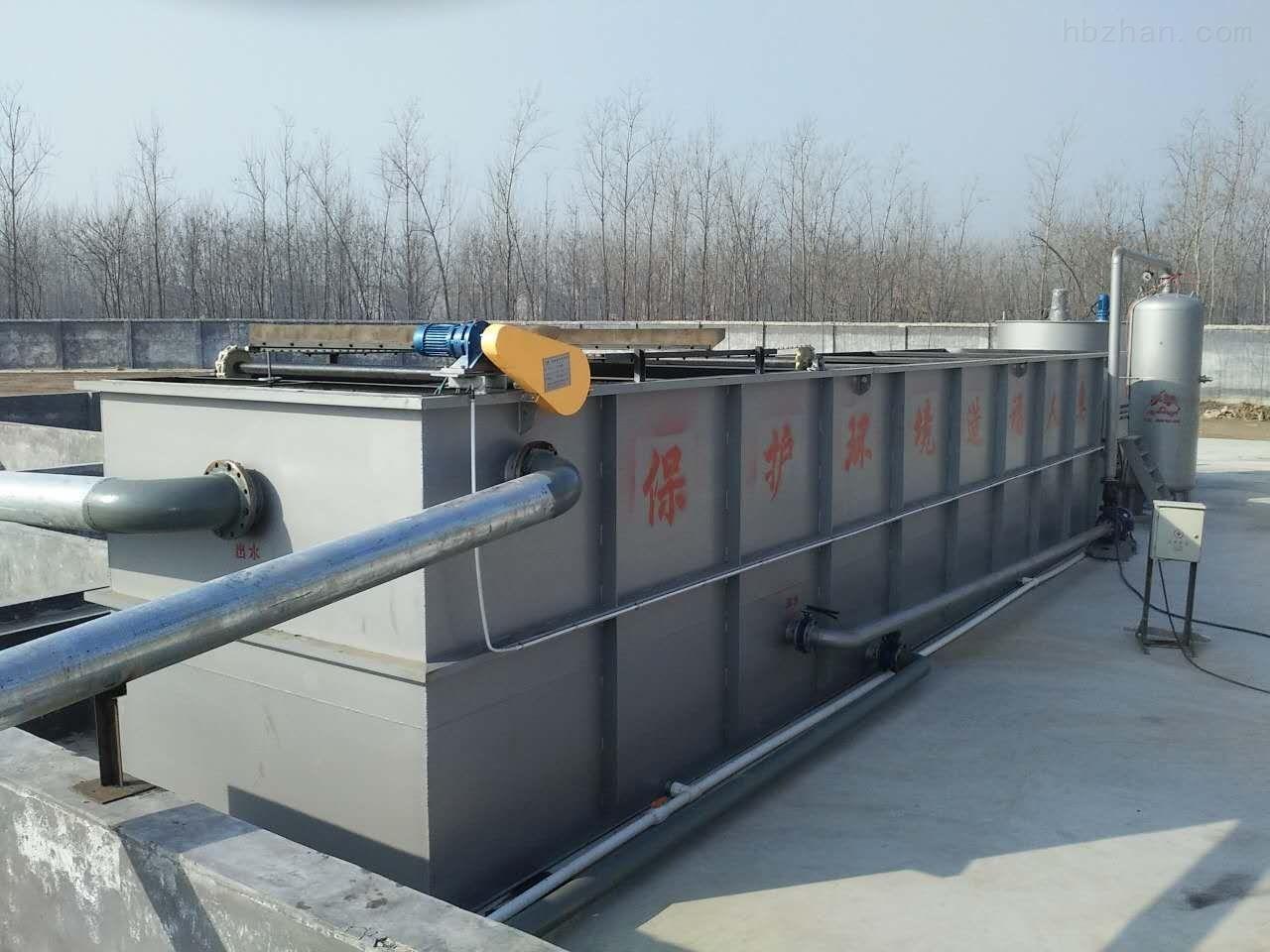 屠宰场污水处理设备设计思路