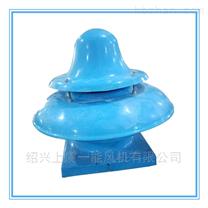屋顶式排风机(4.5)