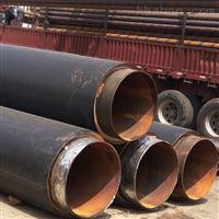 濮阳预制直埋保温管生产的厂家