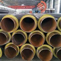 阳泉直埋式保温管生产的厂家