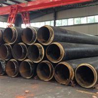 威海直埋保温管生产的厂家