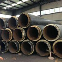直埋式聚氨酯供暖保温管厂家