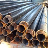 廊坊直埋式预制保温管生产的厂家
