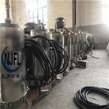 2.2/8现货供应QJB型潜水搅拌机