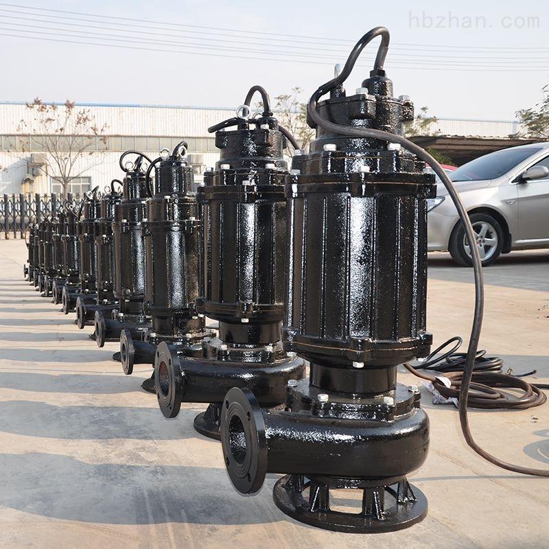 防爆排污泵
