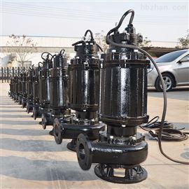BWQ防爆排污泵