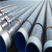 DN250 3PE防腐钢管多少钱一米