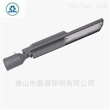 上海亚明DL30a 30W50W80W100WLED路灯头
