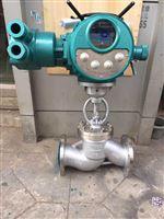 DS/J961Y电动水封焊接式截止阀