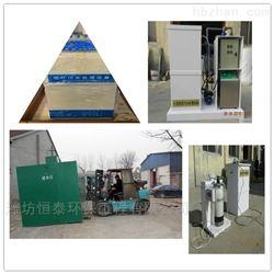 广州干粉加药装置污水设备