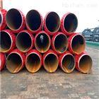 钢套钢直埋式保温钢管详细介绍