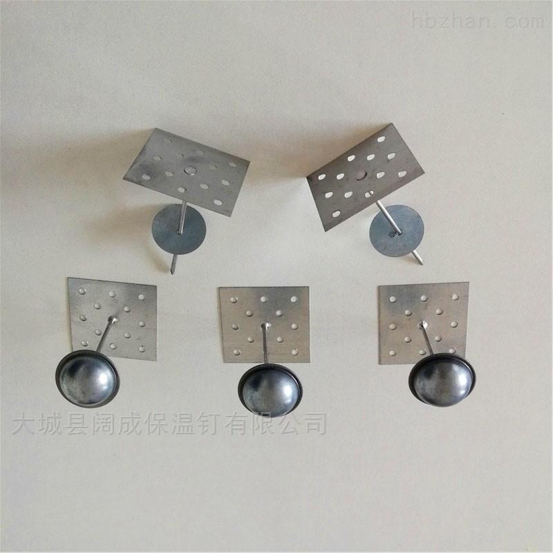 多孔铝制保温钉