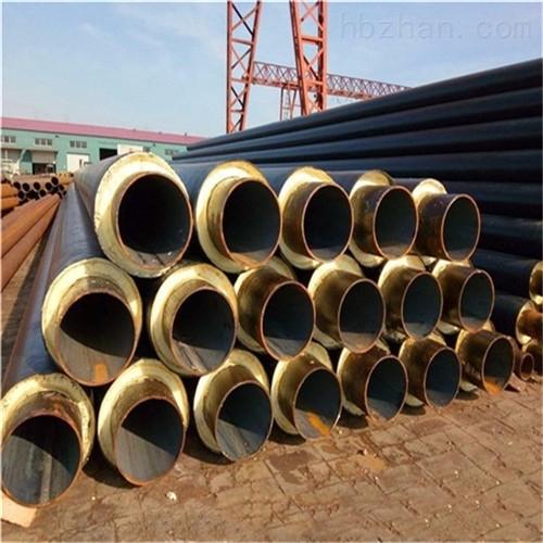 直埋式塑套钢保温管规格型号