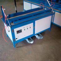 小型全自動折彎機 PVC直角折板機操作簡單