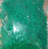 危险废物处理,硝酸镍回收销售厂家