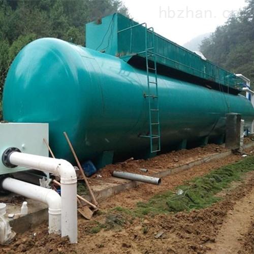重庆地埋式一体化污水处理设备