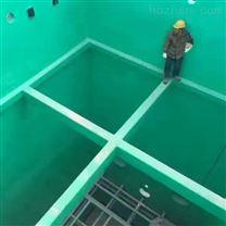 韶關環保玻璃鱗片樹脂膠泥