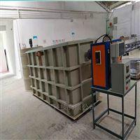DHX油田回注水处理电化学反应器
