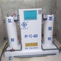 二氧化氯发生器 污水处理专用消毒设备