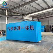 20吨工业废水MBR膜处理设备