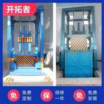 河南洛阳-垂直式压缩设备-园林用
