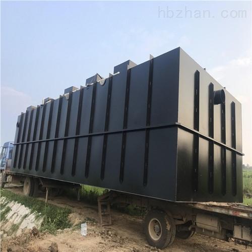生活污水处理设备 地埋式一体化设备