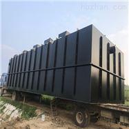 PL一体化污水处理设备专业制造