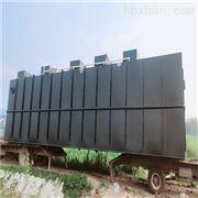 一体化生活污水处理设备乡镇卫生院污水设备