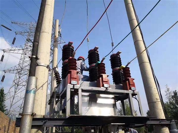 工厂zw7中置式高压断路器