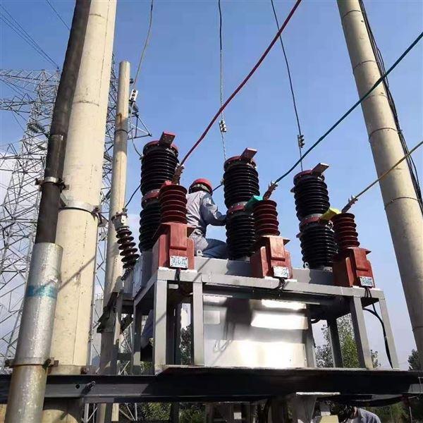 哈尔滨ZW7户外高压真空断路器生产厂家