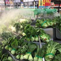 蔬菜保鲜喷雾加湿设备那个牌子好