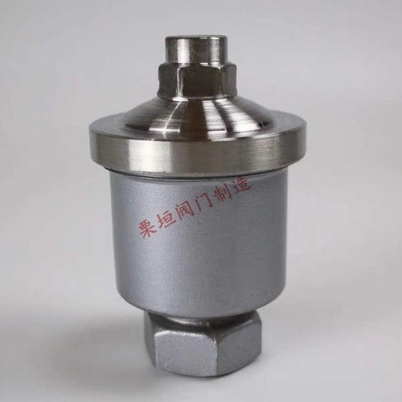 内螺纹不锈钢排气阀QB1-10