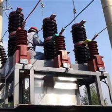 户外线路型zw32系列高压支柱式高压断路器