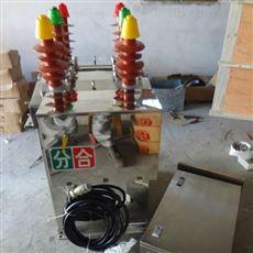 西藏ZW8柱上户外高压真空断路器