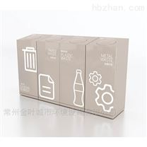垃圾桶垃圾箱户外多功能多种分类