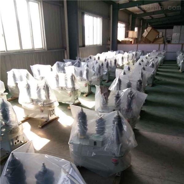 供应10KV高压计量箱JLS-10油浸式