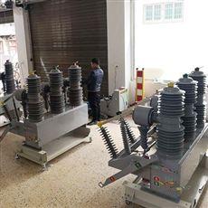 ZW32-40.5/630A智能35千伏柱上真空断路器厂家