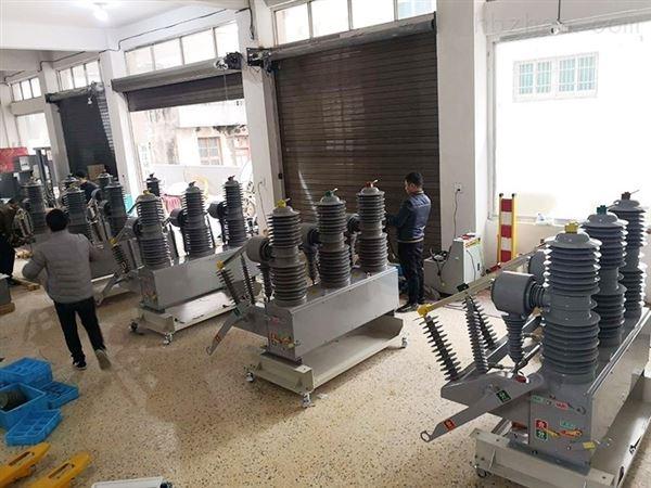 西安平高35KV高压真空断路器厂家