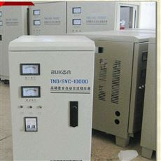 单相高精度SVC稳压器 SVC-10KVA