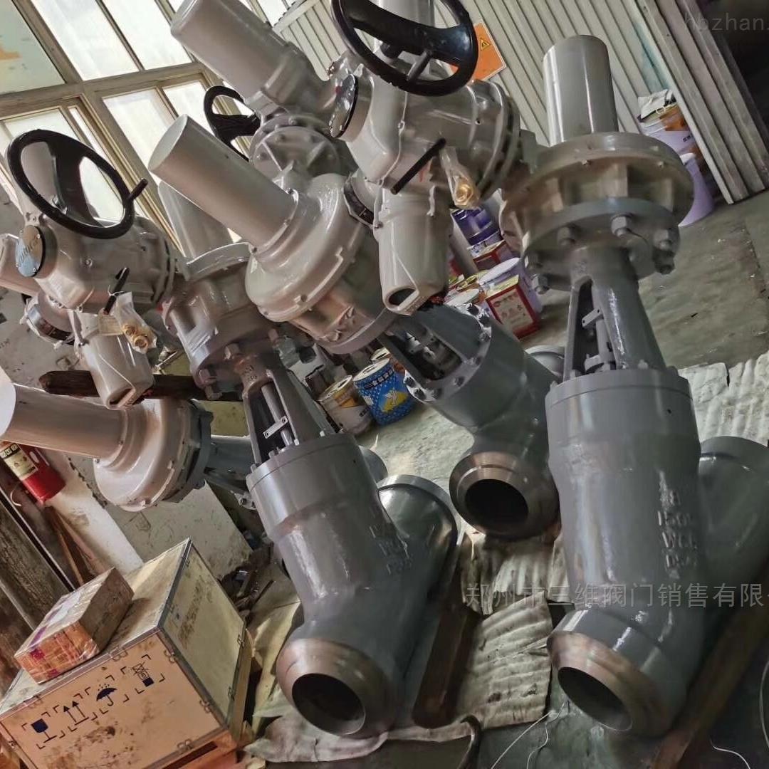 電動Y型焊接截止閥 良工