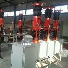 变电站专用35kv高压断路器