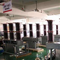 资质齐全35kv中置式高压断路器