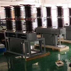 电力局认可35KV电站高压真空断路器成都