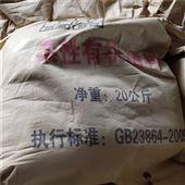 真实厂家生产防火泥多少钱一吨