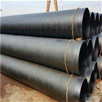 固化型环氧煤沥青防腐钢管