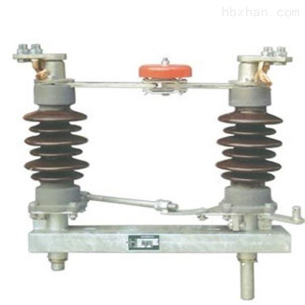 旋转式10KV高压隔离开关批发