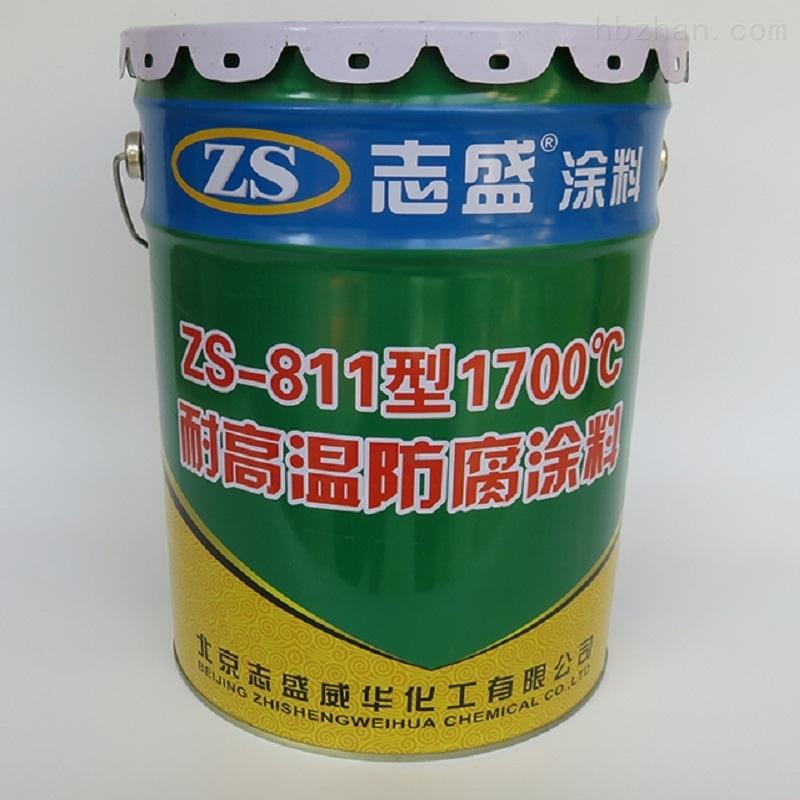 耐材耐热防腐涂料